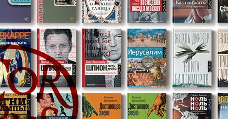 Эдвард Радзинский: биография, фото, личная жизнь