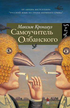 Читать книги онлайн ромео джульетта